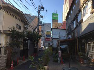 Jalan Depan Tokyo House Inn
